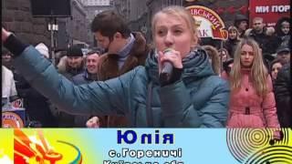 Караоке на майдані - Выпуск 684 часть 1 - 22.01.2012
