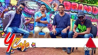 Y Cafe | Janai Priyai | 22nd June 2019
