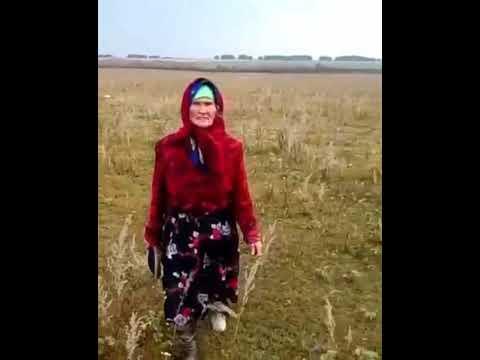 Как будет бабушка по татарски