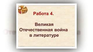 Приложения по развитию речи. Литература. 6 класс.