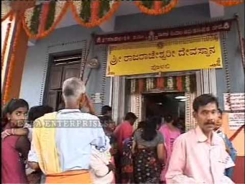 polali rajaraajeshwari tulu devotional songs.1