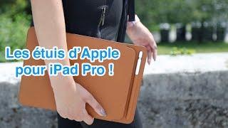 Apple : de nouveaux étuis pour iPad Pro et Apple Pencil !
