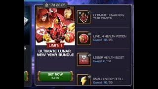 The Lunar New Year Event Was Just Announced With A REALLY Random Deal