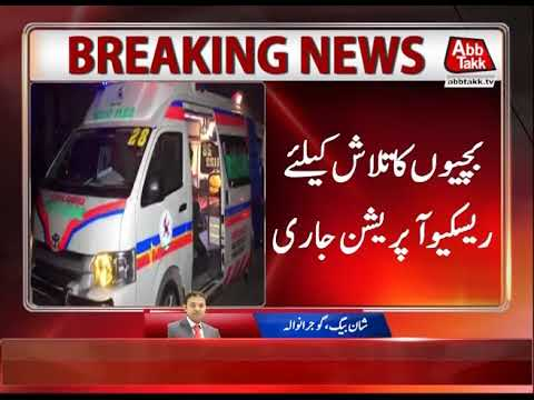 Gujranwala: Poverty Stricken Father Throws Two Daughters in Canal