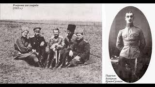 Ингуши воины под старую ингушскую  песню,времен гражданской войны
