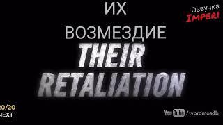 Агенты ЩИТ 5 сезон 9 серия / Agents of Shield 5x09 / Русское промо