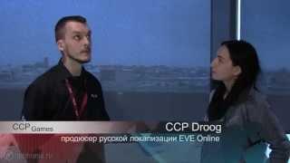 Локализация EVE Online на русский [CCP-эксклюзив]