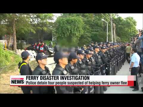 Fugitive Sewol-ho ferry owner spotted in southern Korea