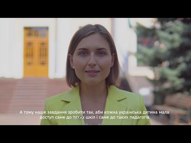 Привітання Міністра Ганни Новосад з початком нового 2019/2020 навчального року