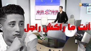 استوديو للتكسار/فيصل الصغير.. مسبوق وهارب من العدالة يقلب الاستوديو رأسا على عقب!!