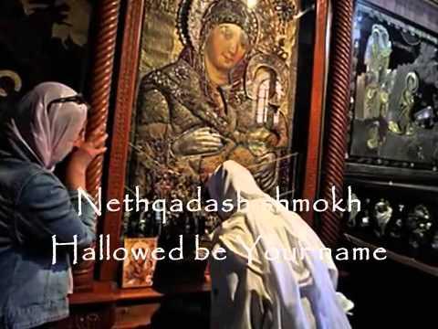 the-abba-prayer-in-aramaic