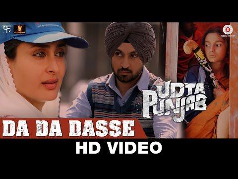 Da Da Dasse - Udta Punjab | Amit Trivedi |...