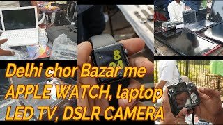 Chor Bazar Delhi !! Cheap price apple watch and laptop Dslr,,led tv,shoes😱😱😱
