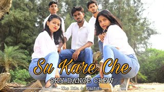 Su Kare Che | The Bilz & Kashif | Dance Choreography | Sky Dance Crew