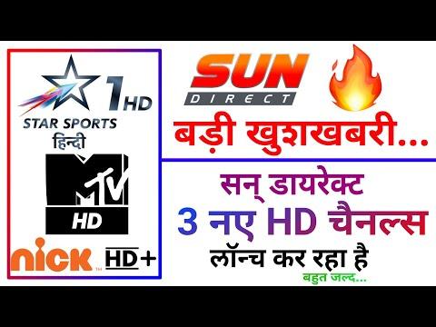 Sun direct HD - Myhiton