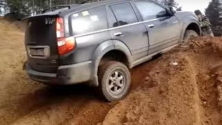 Kia Sportage vs Great Wall Hover 4x4 Off road Test Drive