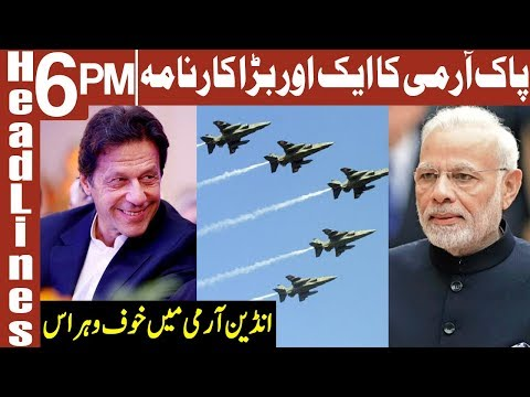 PAF Ready To Fight Against India | Headlines 6 PM | 18 March 2019 | AbbTakk News