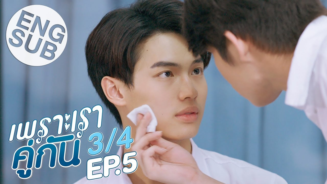 Download [Eng Sub] เพราะเราคู่กัน 2gether The Series | EP.5 [3/4]
