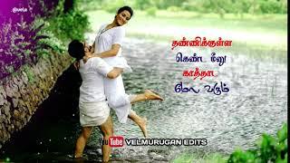 Mathini Na Mathoda Varen || Tamil WhatsApp Status ||