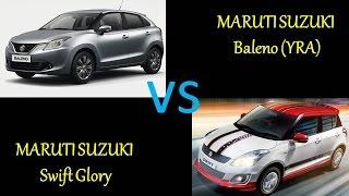 MARUTI SUZUKI Baleno (YRA) vs MARUTI SUZUKI Swift Glory : Comparison, Review, Features, Specs, Price