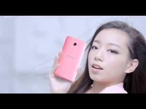 管其慧 (管管) -2013 HTC Butterfly 玫瑰粉廣告