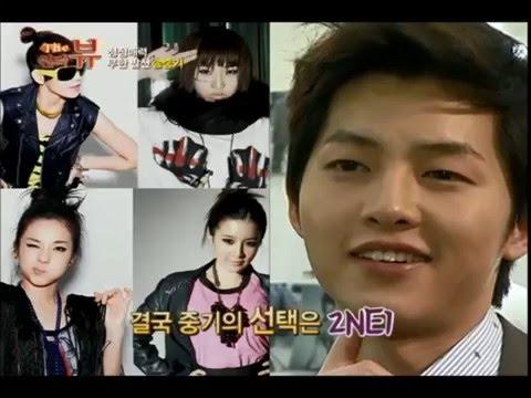 [Interview]  Song Joongki Likes 2NE1