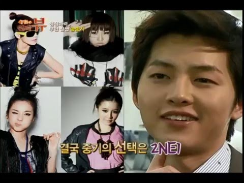 [Interview]  Song Joongki Likes 2NE1