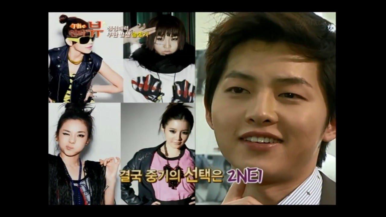 Song joong ki dan dara 2ne1 dating