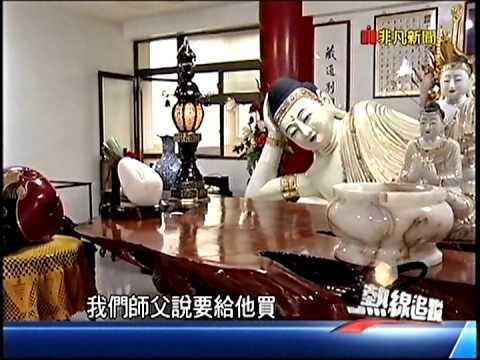 台灣肉身菩薩報導