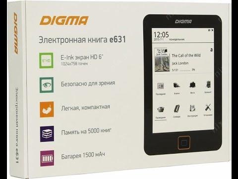 Электронная книга Digma E631 (черный): обзор и отзыв