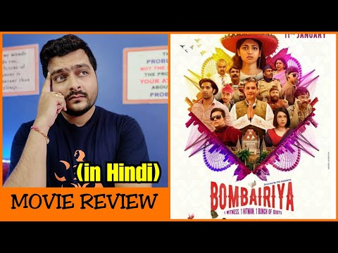 Bombairiya - Movie Review | Spoiler Talk Mp3