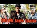 Ik Kahani Song||Romantic Hindi Song|| cover - Kamal Das