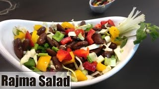 Rajma Salad recipe