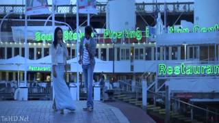 Yaar indha saalai oram thalaiva movie video song.  vijay romantic song