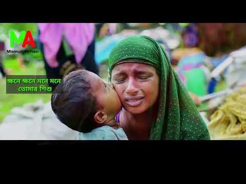 bangla-islamic-song-2018-bangla-new-ma-gojol
