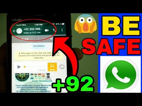 Fake KBC Whatsapp call win 35 lakhfrom KBC dont belive that