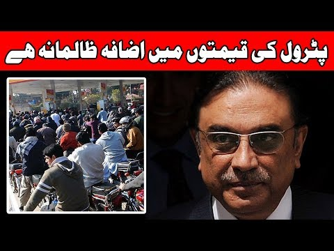 PPP Co-chairman Asif Zardari Lashes-out At PML-N Govt. | 24 News HD