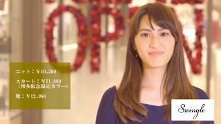 博多阪急と学生団体Ms'SEA(エムズシー)とのコラボ制作動画です! 只今リ...