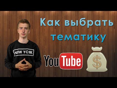 Видео Какой самый прибыльный заработок в интернете