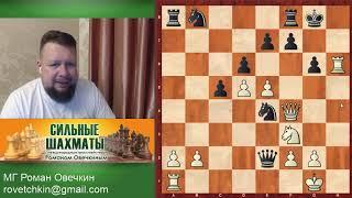 Овечкин - Шипов. Блиц на chess.com 3+1 21.05.2020