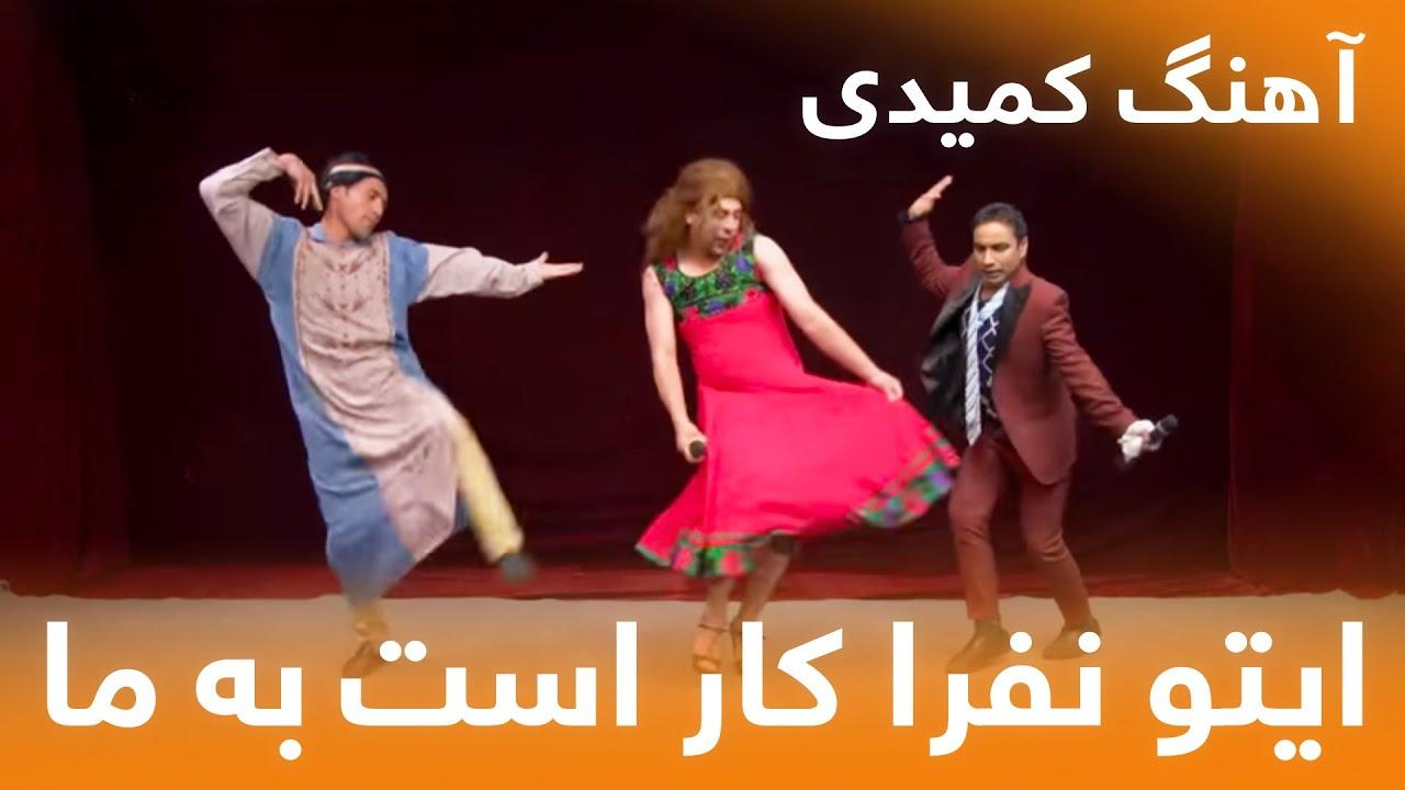 Shabake Khanda - Season 2 - Ep.55 - Comedy Song