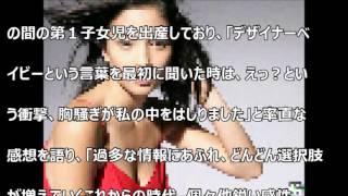 女優の黒木メイサ(27)が妊娠8カ月の刑事役に挑戦するNHKドラマ...