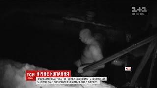 День масового занурення  в Україні святкують Водохреще