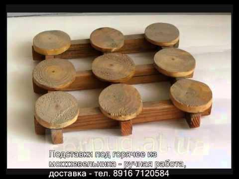 Оригинальные поделки из дерева своими руками