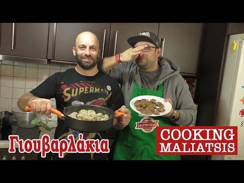 Cooking Maliatsis - 52 - Γιουβαρλάκια