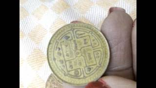 Baixar Brass coin, old, rare , antique