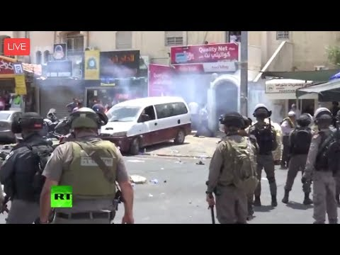 LIVE: Clashes between Palestinians and Israeli police in West Bank