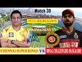 CSK vs RCB Full Highlights IPL 2019 Match 39 CHENNAI SUPER K VS ROYAL CHALLENGERS BANGAL RCB VS CSK