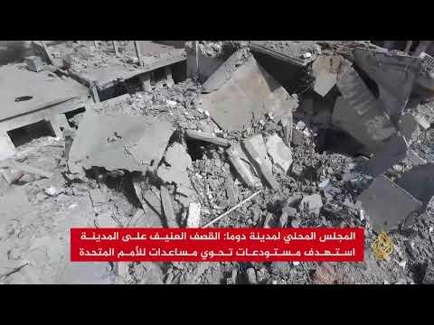 قتلى مدنيون بقصف للنظام وروسيا على الغوطة  - نشر قبل 1 ساعة