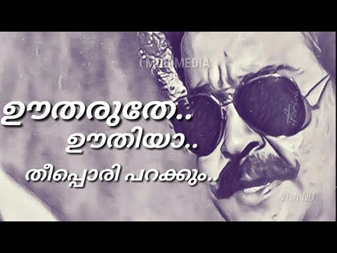 Spadikam Mass Dialogue mix | whatsapp status | Mohanlal | Spadikam